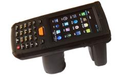 RFID安卓手持终端